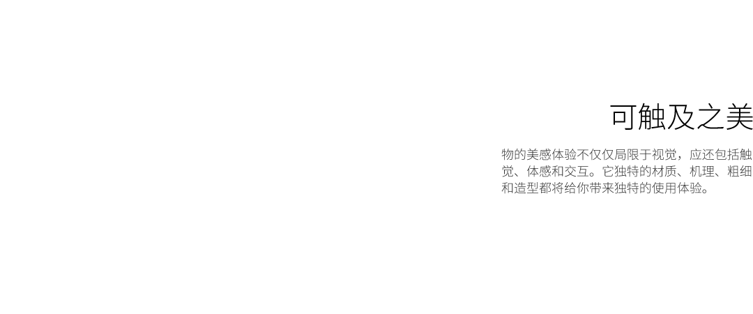 GL2-2